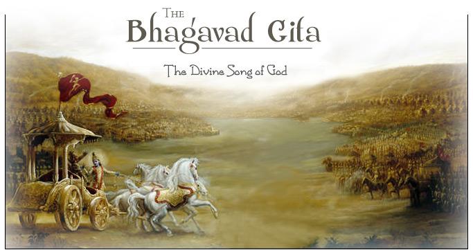 Bhagad Geeta