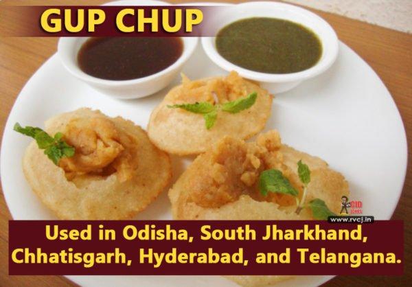 Odisha Gupchup